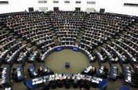 Сьогодні Європарламент ухвалить резолюцію щодо України