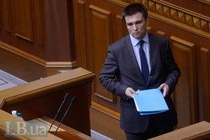 Климкин высказался за сотрудничество Украины как с Евросоюзом, так и с Россией