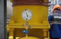 """""""Газпром"""" купил всю дополнительную транзитную мощность Украины второй месяц подряд"""