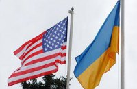 Україна хоче отримати від США $120 млн