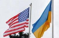 США просят немедленно освободить Тимошенко