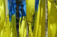 На Закарпатье сожгли флаг Украины