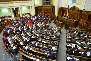Рада в першому читанні ухвалила закон про заборону пропагандистських російських фільмів