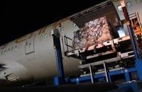 В Україну прибув літак з 11 тоннами гуманітарки від ОАЕ
