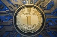 У Мінцифри анонсували легалізацію розрахунків криптовалютою