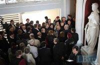 БЮТ у повному складі поїде до Харкова на суд Тимошенко