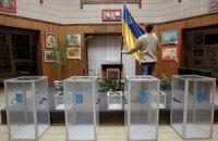 Депутаты не смогли договориться о выборах в проблемных округах