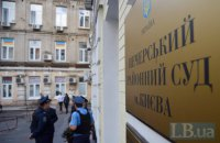Печерский суд разрешил досудебное расследование по делу сообщника Лазаренко