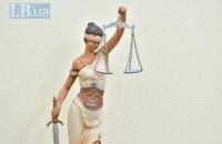 91% украинцев знают о работе судов только из новостей