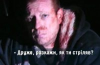 """Владелец """"частной границы"""" с Венгрией арестован с залогом 30 млн гривен"""