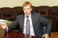 Хомутынник раскритиковал работу и.о. главы Фонда госимущества