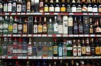 В Україні спростять роздрібну торгівлю алкоголем