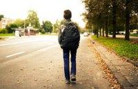 Поліція Київщини оголосила у розшук п'ятьох школярів