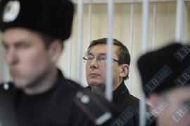 Апелляция не помогла - Луценко оставили под стражей