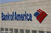 Bank of America откупится от иска за $2,4 миллиарда