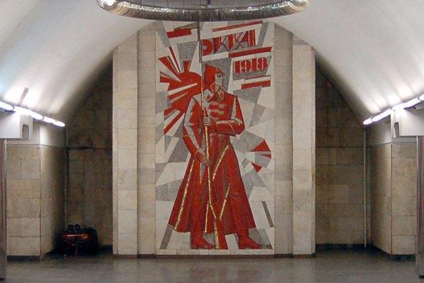 """Мозаїка на """"Палаці Україна"""""""