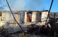 Найманці РФ обстріляли з мінометів житлові будинки Золотого та Новоолександрівки