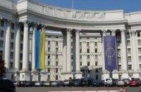 МИД жаловался СНБО на журналистов, но санкций не требовал