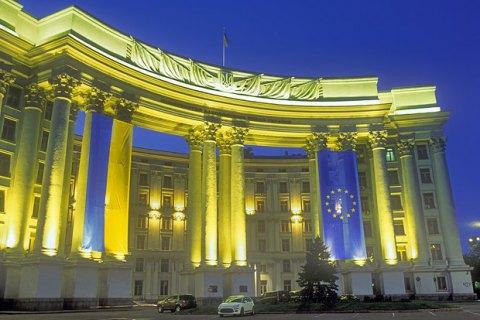 """Проект """"плана Маршала"""" для Украины был представлен в ЕС"""
