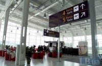 Авіакомпанія Bravo Airways скасувала чотири рейси з Туреччини і Тунісу до Львова