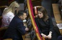 """""""Голос"""" призвал принять """"антиколомойский"""" закон перед рассмотрением поправок в бюджет"""