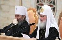 До питання про можливий розрив спілкування з Константинополем