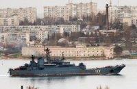 Флагман ЧФ Росії взяв курс на материкову частину України