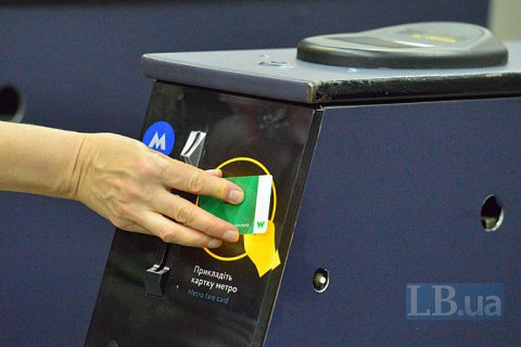 В Киеве с 1 апреля поменяется стоимость проездных билетов