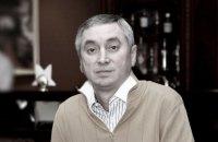 Умер старший брат Рината Ахметова