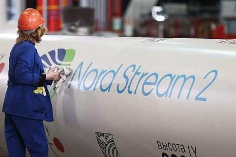 """Швейцарська компанія вийшла з проєкту """"Північний потік-2"""", щоб не потрапити під санкції, - Bloomberg"""