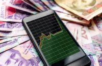 Українська економіка подає ознаки життя