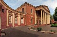 Одесский Худмузей откроет собственную реставрационную мастерскую