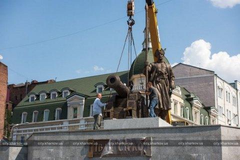 У Харкові встановили пам'ятник Іванові Сірку