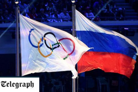 Россия собирается обжаловать решение CAS о дисквалификации, из-за процессуальных нарушений