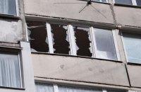 Двоє чоловіків загинули в Бердянську через вибух у квартирі