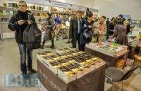 КМДА виділила 400 тис. гривень на молодих письменників