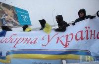 В Киеве ограничат движение транспорта из-за празднования Дня соборности
