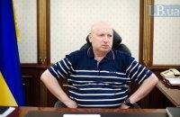 Турчинов заявил, что Рада собирается приравнять критику ЛГБТ к преступлению