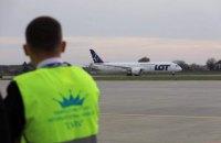 """Аэропорт """"Львов"""" впервые принял самолет из Нью-Йорка"""