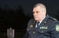 В Одесі загинув генерал ДПСУ, який чинив опір окупації Криму в 2014 році