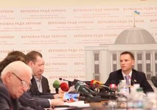 Отношения Гонтаревой с Арбузовым должно расследовать НАБУ, - нардеп