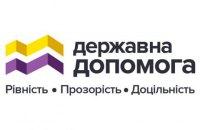 В Інституті Горшеніна відбудеться інтернет-конференція АМКУ щодо держдопомоги суб'єктам господарювання
