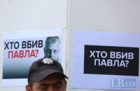 Зеленський попросив відзвітувати у справі вбивства Шеремета глав Генпрокуратури, МВС, СБУ і Нацполіціі