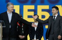 Зеленського названо політиком року в Україні, Порошенко - на другому місці