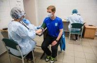 """МОЗ мотивуватиме людей """"плюшечками"""", щоб вони вакцинувалися від ковіду"""