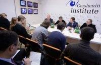 Украина и ЕС: есть ли совместное будущее?