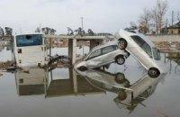 Япония подарила Канаде $1 млн на очистку побережья от обломков, смытых в океан цунами 2011 года