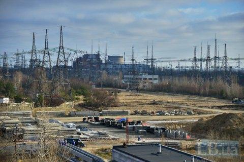 Назначен новый руководитель Чернобыльской зоны