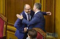 Рада предварительно утвердила поправки в Конституцию о стремлении Украины в ЕС и НАТО