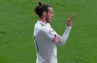 "Каждый гол Бэйла обошелся ""Реалу"" в 2,3 млн евро"